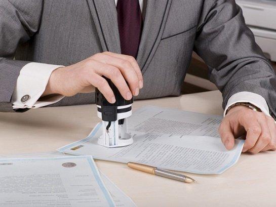 консультации юриста по трудовому